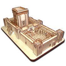 Jerusalem second temple laser cut do it yourself kit jewish life jerusalem second temple laser cut do it yourself kit solutioingenieria Images