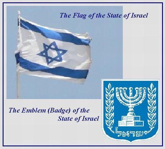 State Of Israel Israel Flag Emblem Badge Israel Flag Israel Jewish Quotes