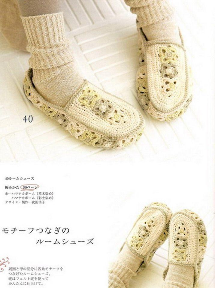 Crochê e tricô da Fri, Fri´s crochet and tricot | pantufas de crochê ...
