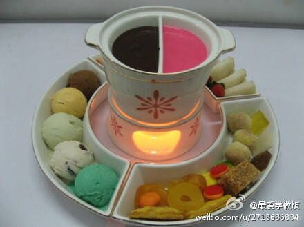 Ice cream hot pot