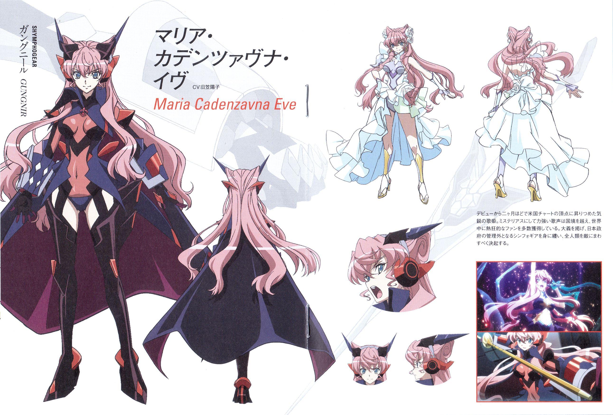 Senhime Zesshou Symphogear (2583x1749) シンフォギア, アニメキャラ, 戦
