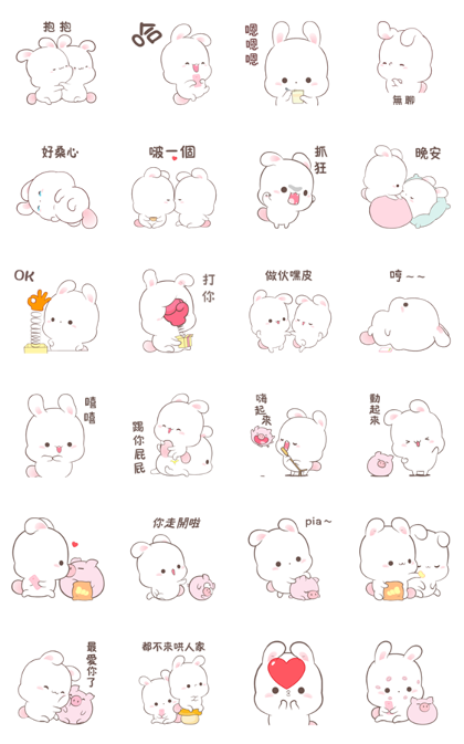 Happy Bunny 1 Sweetness Sticker For Line Whatsapp Android