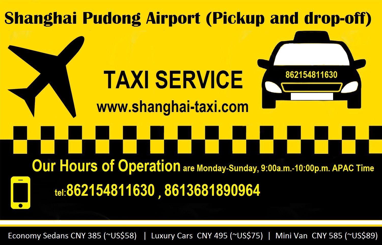Hongqiao Pudong Pvg Airport Transfer Service Hotel Pickup