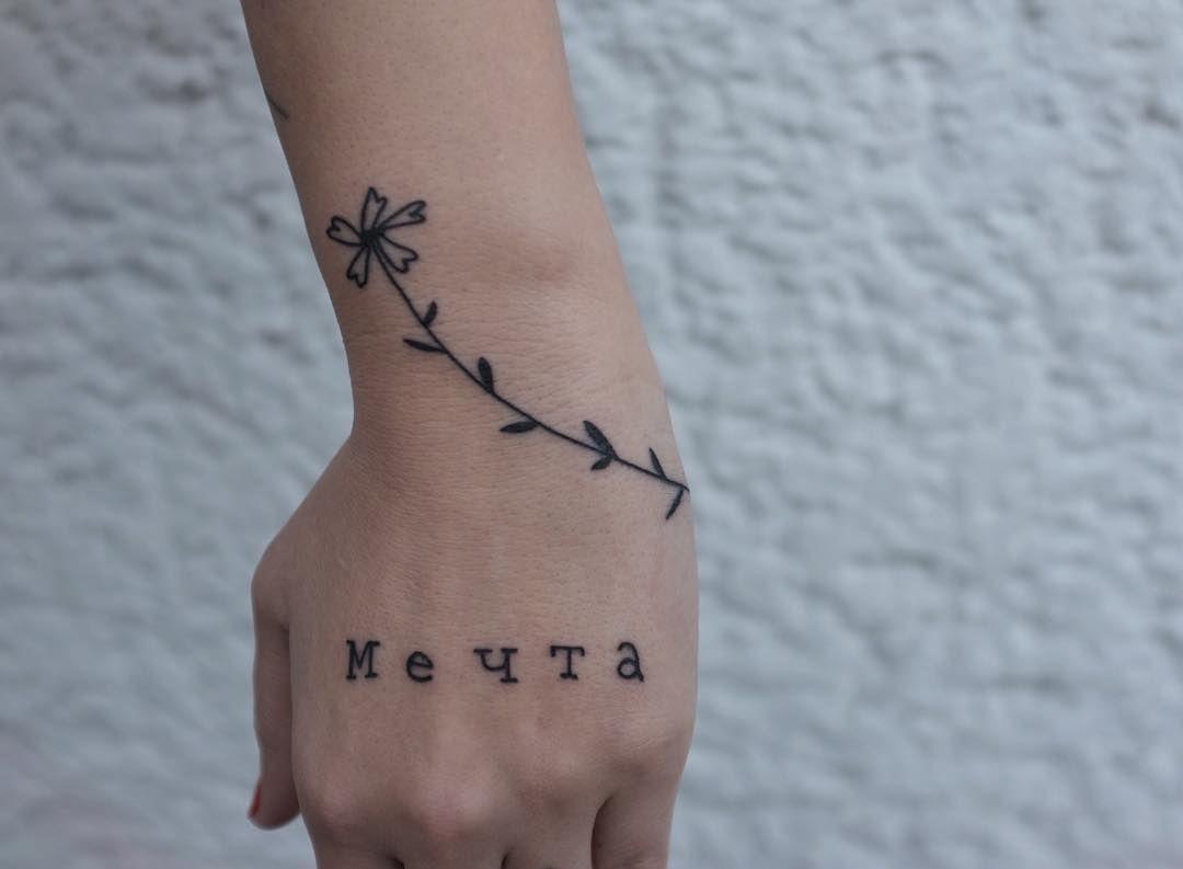 Victor Zabuga | Tattoo illustration and Tattoo