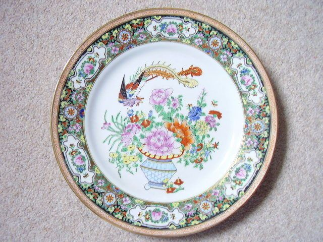 Antique Chinese Porcelain Plate