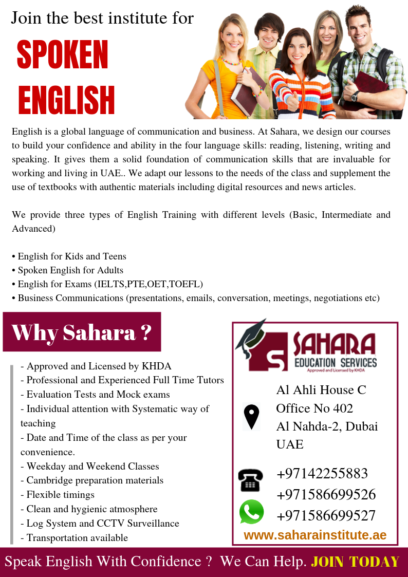 Join Our Spoken English Classes To Improve Your English Speaking Skills In Just A Few Weeks English Speaking Skills Speaking Skills Learn English