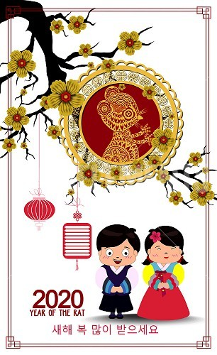 Korean Traditional Happy New Year Day Korean Characters Mean Happy New Year Rat Childrens Greet