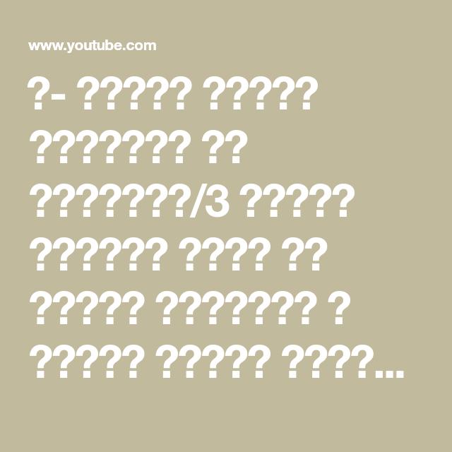 ٧ بدائل ادوية التخسيس من الطبيعة 3 بدائل طبيعية اقوى من ادوية التخسيس و تنشيط الغدة الدرقية Youtube Arabic Fonts For Photoshop Youtube