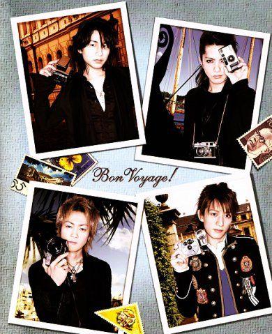 L Arc En Ciel ラルクアンシエル ラルク Yukihiro 携帯電話の壁紙
