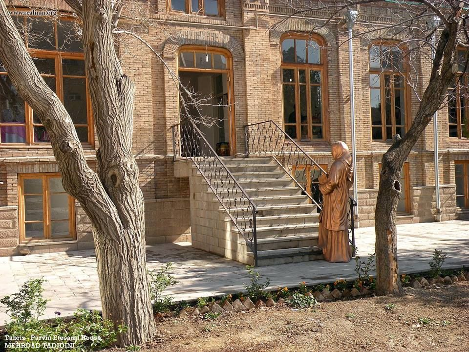 """""""Parvin Etesami's House""""  #ParvinEtesami was a 20th-century Persian poet of #Iran. She was born in March 1906 in #Tabriz, she studied at an American Girls College in Iran. Reportedly, she started composing poetry when she was eight years old. She is considered the greatest Iranian poetess ever. She died in 1941 by typhus at the age of 35, and was buried in Qom, Iran. #Parvin is considered the greatest Persian #poetess of the Persian classical style."""