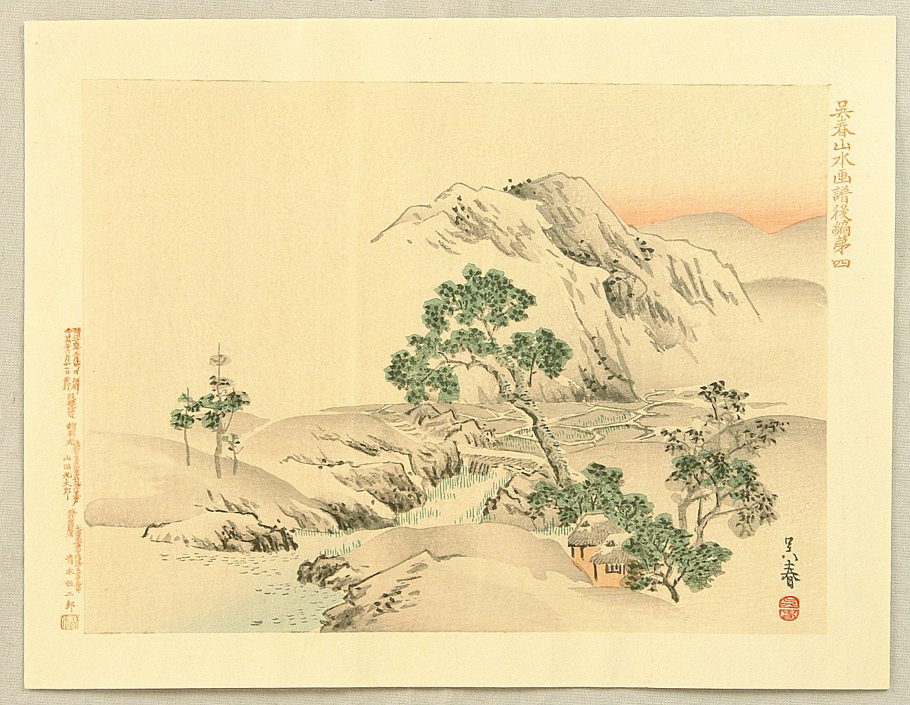 Matsumura Goshun: Dawn in the Mountains