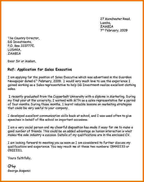 Formal Letter Applying For Job Application Format Bank Manager