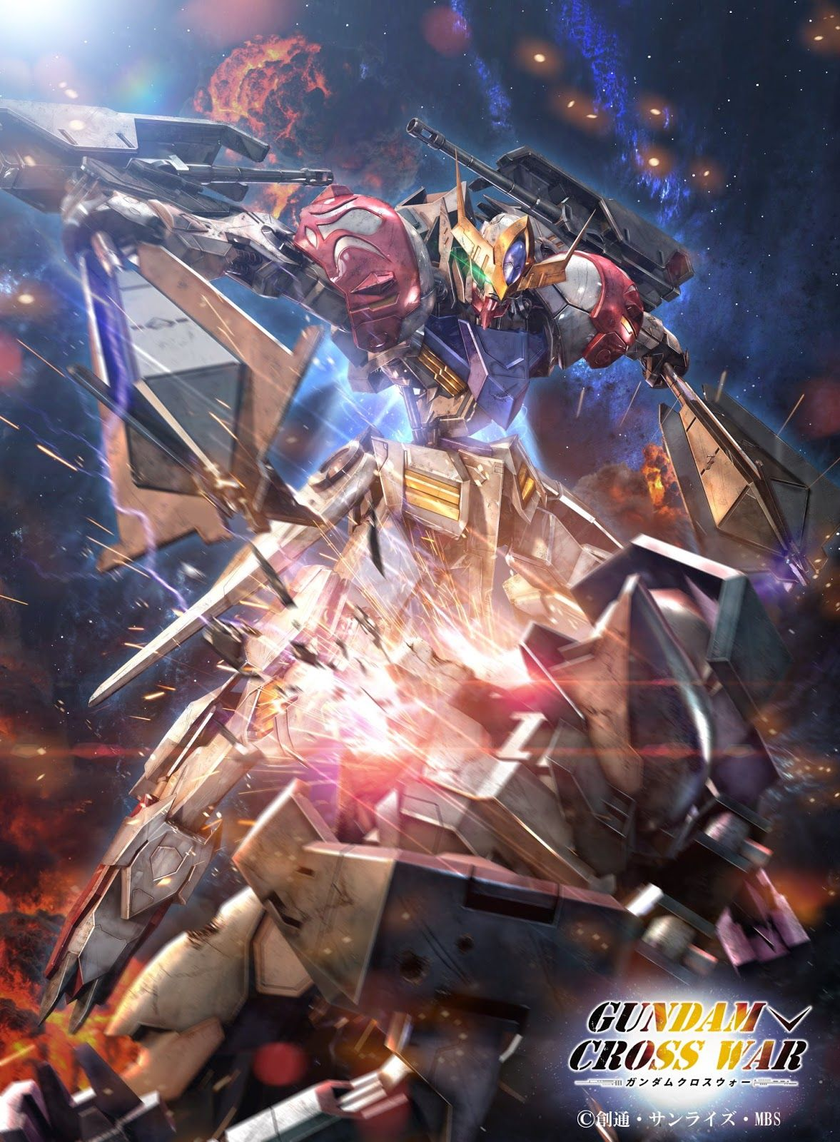 Submitted By Jr Suzuki Via Email Fan Used Gundam Crosswar Arts For These Mg Gundam Iron Blooded Orphans Gundam Iron Blooded Orphans Gundam Gundam Wallpapers