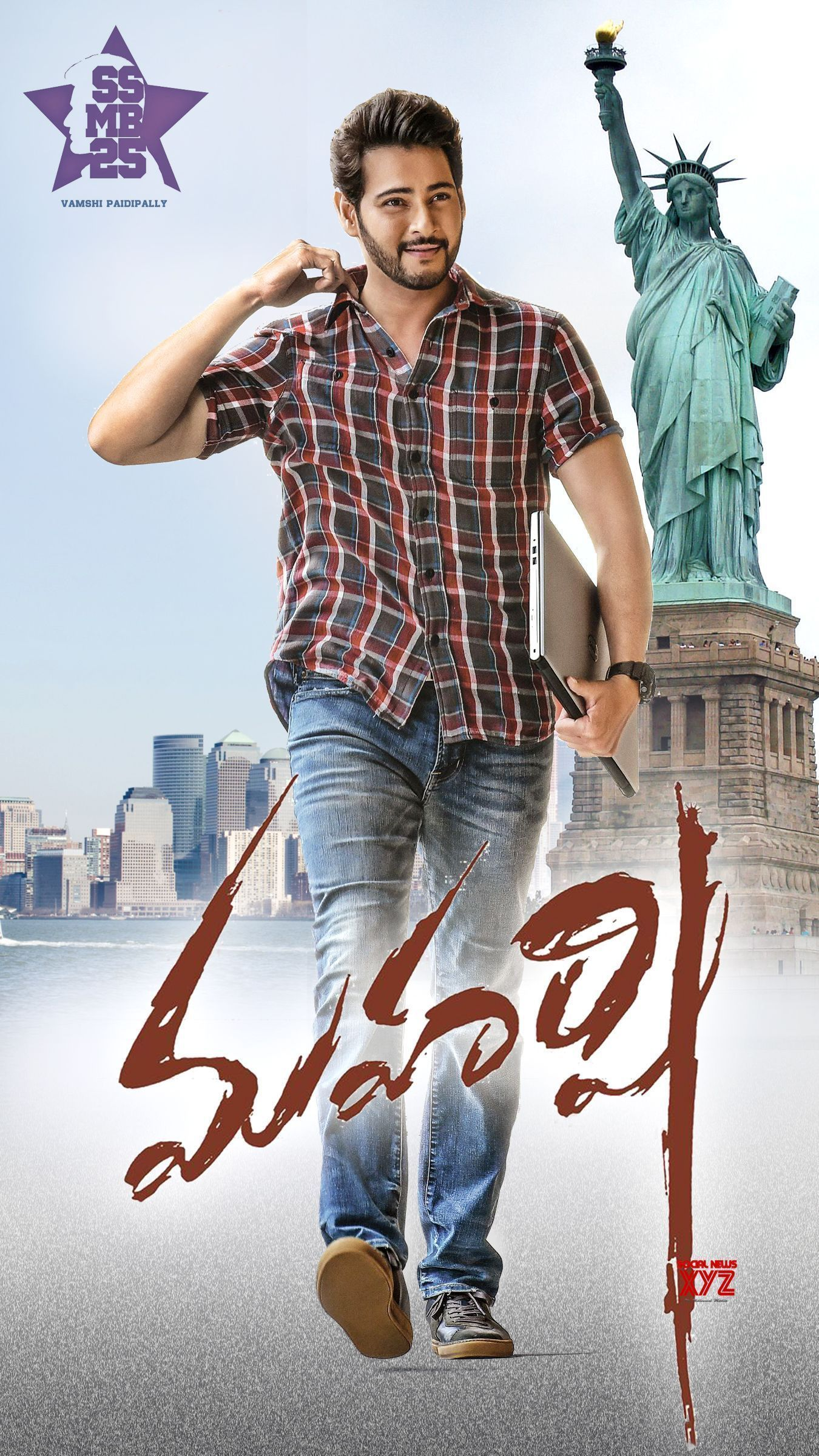Mahesh Babu's Maharshi Movie Latest HD Poster By Vamsy