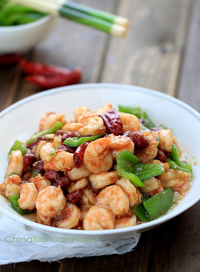 Kung Pao Shrimp (Kung Pao Prawn)|ChinaSichuanFood
