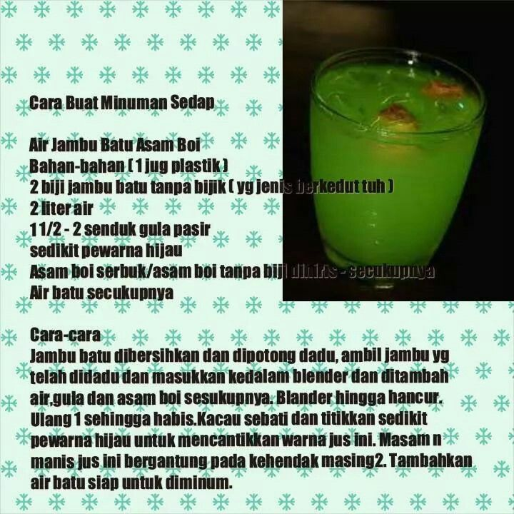Pin On Recipe Drinks Juices Syrups