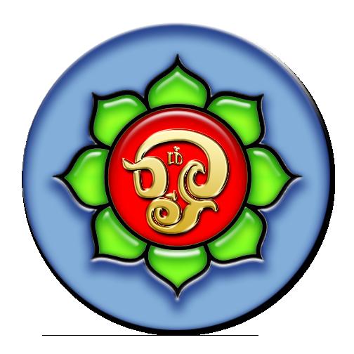 Om Tamil Wiki Tattoo Ideas Pinterest Om And Tattoo