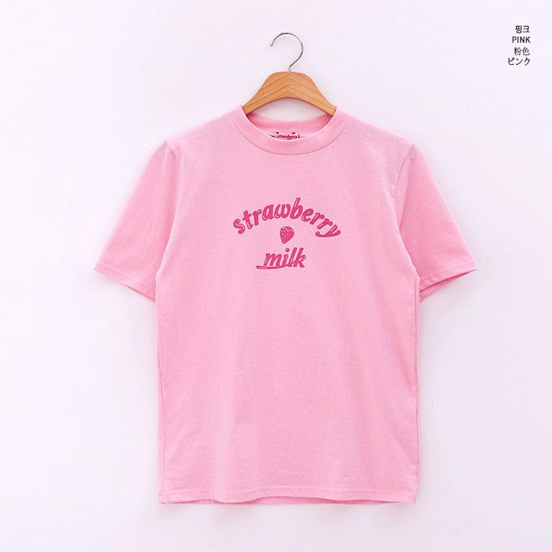 Buy chuu 'Strawberry Milk' Lettering T-Shirt at YesStyle.com! Quality products at remarkable prices. FREE Worldwide Shipping available! (With images)