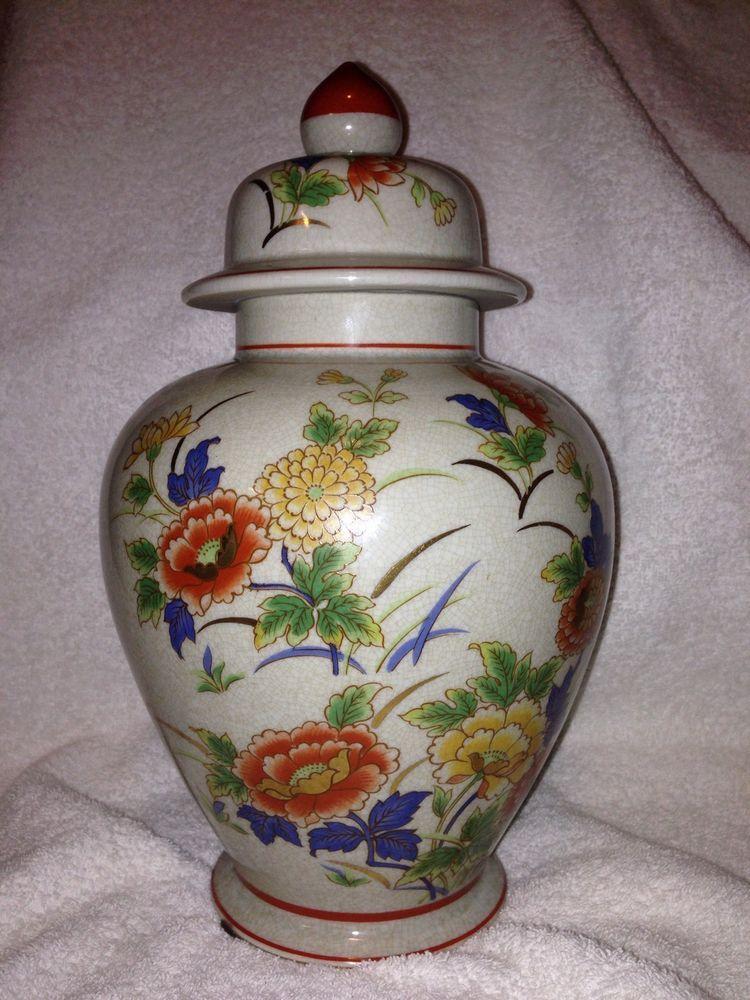 Large Andrea By Sadek Ginger Jar Urn Vase Budding Flowers Accent