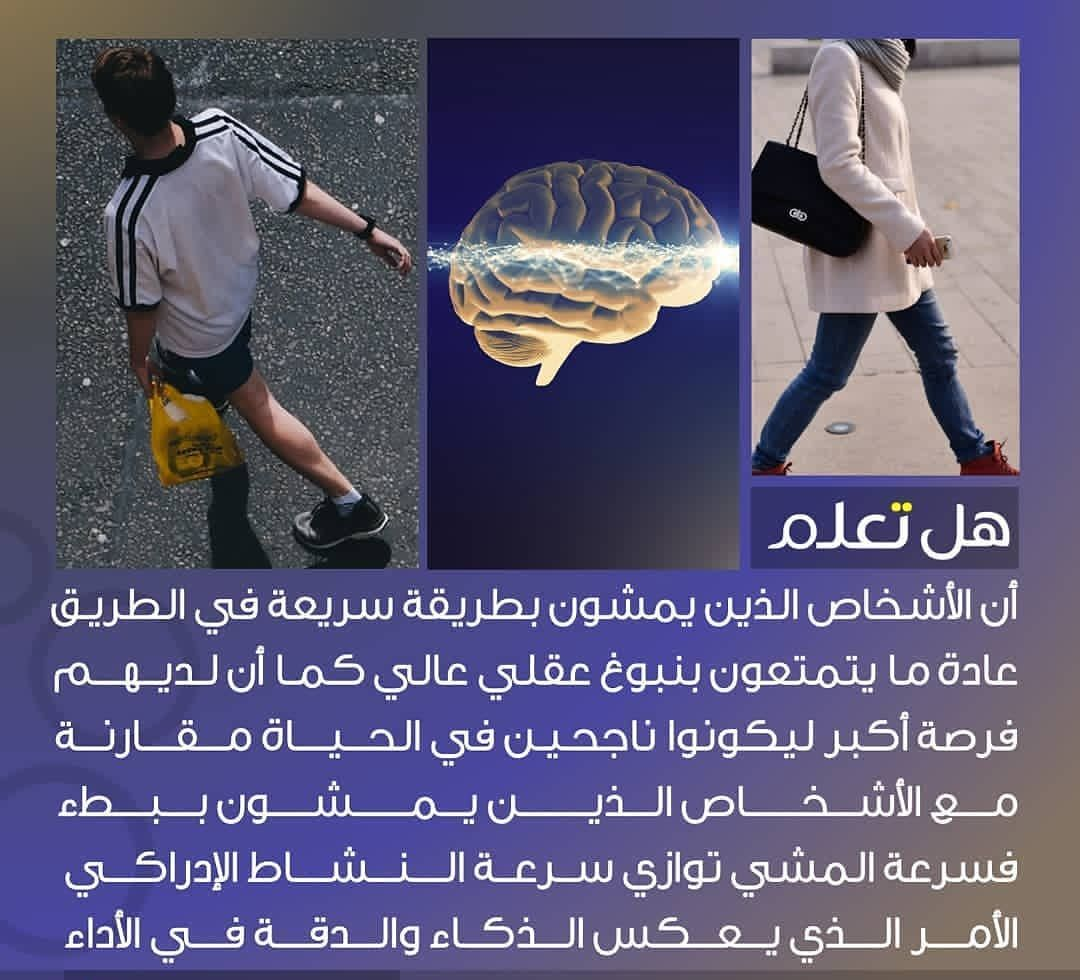 2 465 Mentions J Aime 57 Commentaires ثقافة عامة General Culture1 Sur Instagram مجلة عالم المعرفة معلومات O Cute Words Knowledge Quotes Life Facts