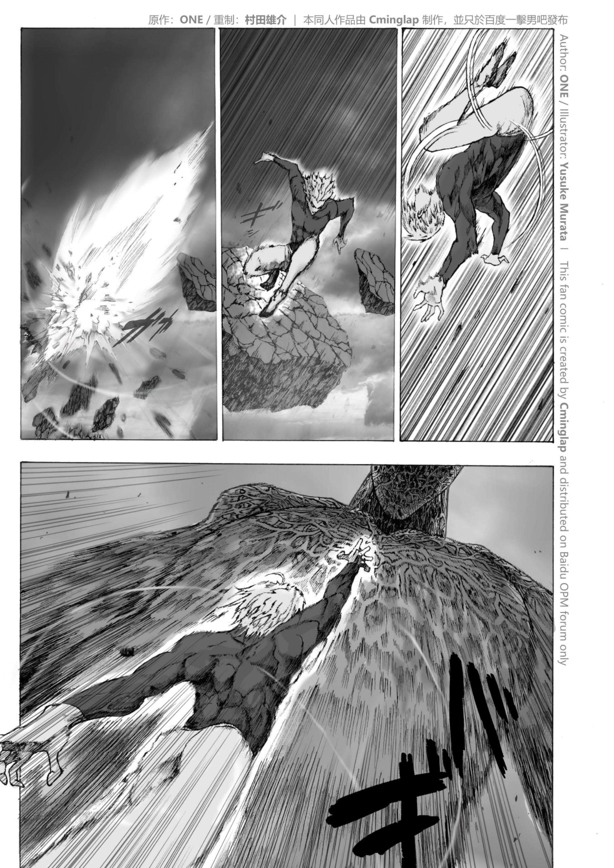 ONE-PUNCH MAN VS GOD (con immagini) | Saitama, Manga