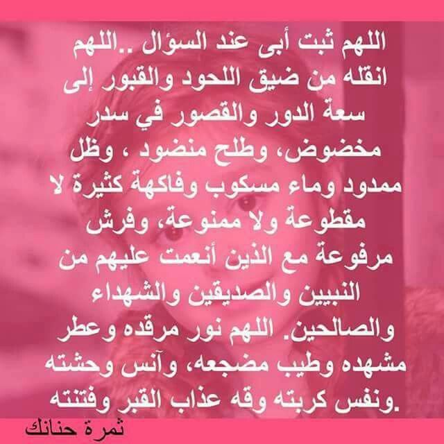 Pin By Hadia Dalloul On A Father Brother Rip Dad Father Brother