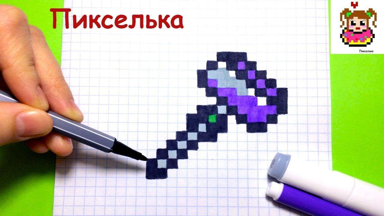 картинки по клеточкам майнкрафт блоки - Kak