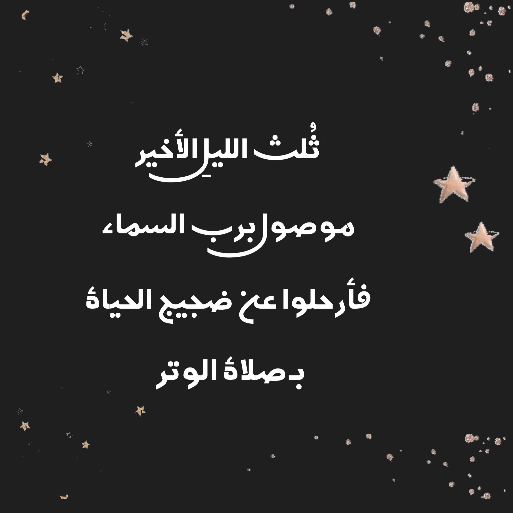 Pin By Laili On أثر Arabic Calligraphy Calligraphy