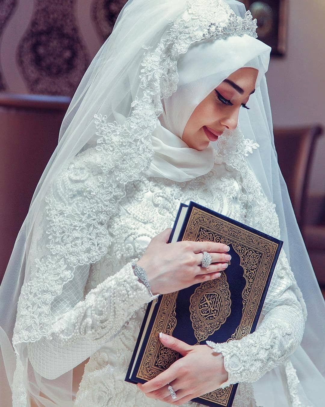 Pin By Rifrif On Hijab Pictures Muslim Wedding Hijab Arab Girls Hijab Muslimah Wedding