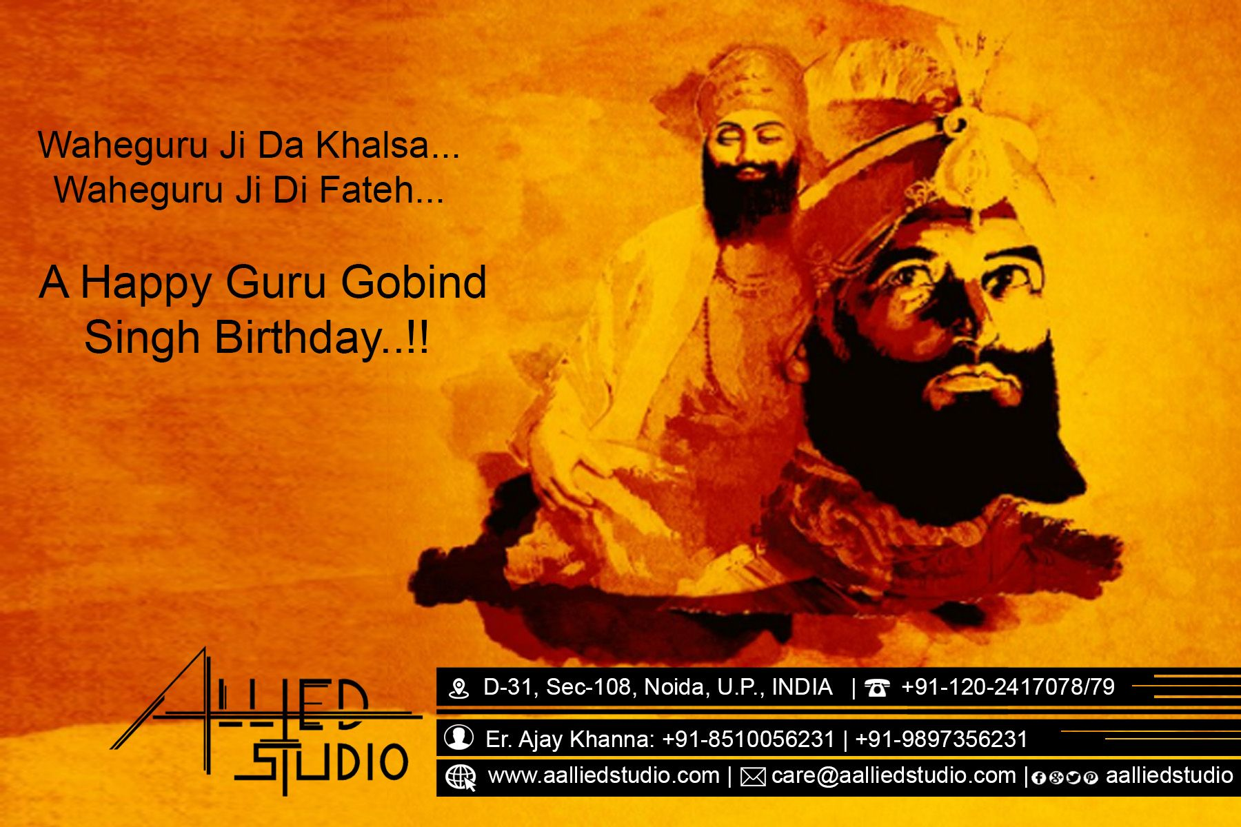 If You Are Determined The Victory Shall Be Yours Guru Gobind