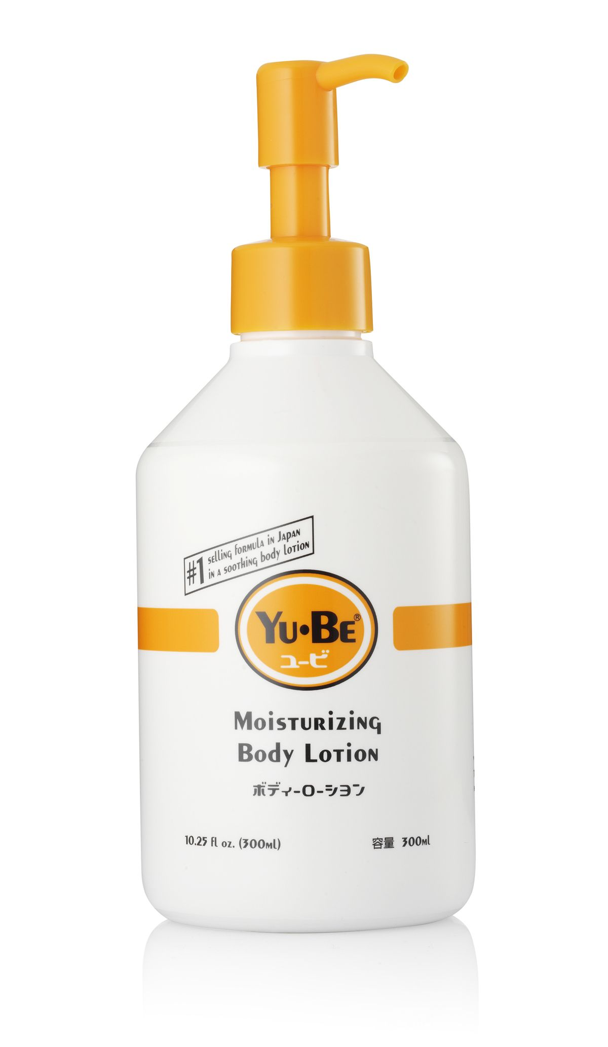 The Same Best Selling Japanese Formula From Yu Be Now In A Moisturizing Body Lotion Moisturizing Body Lotion Moisturizing Body Cream Moisturizing Skin Cream