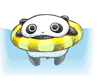 Pin By Simone Leitao On Adorableness Panda Art Panda Love Panda Drawing