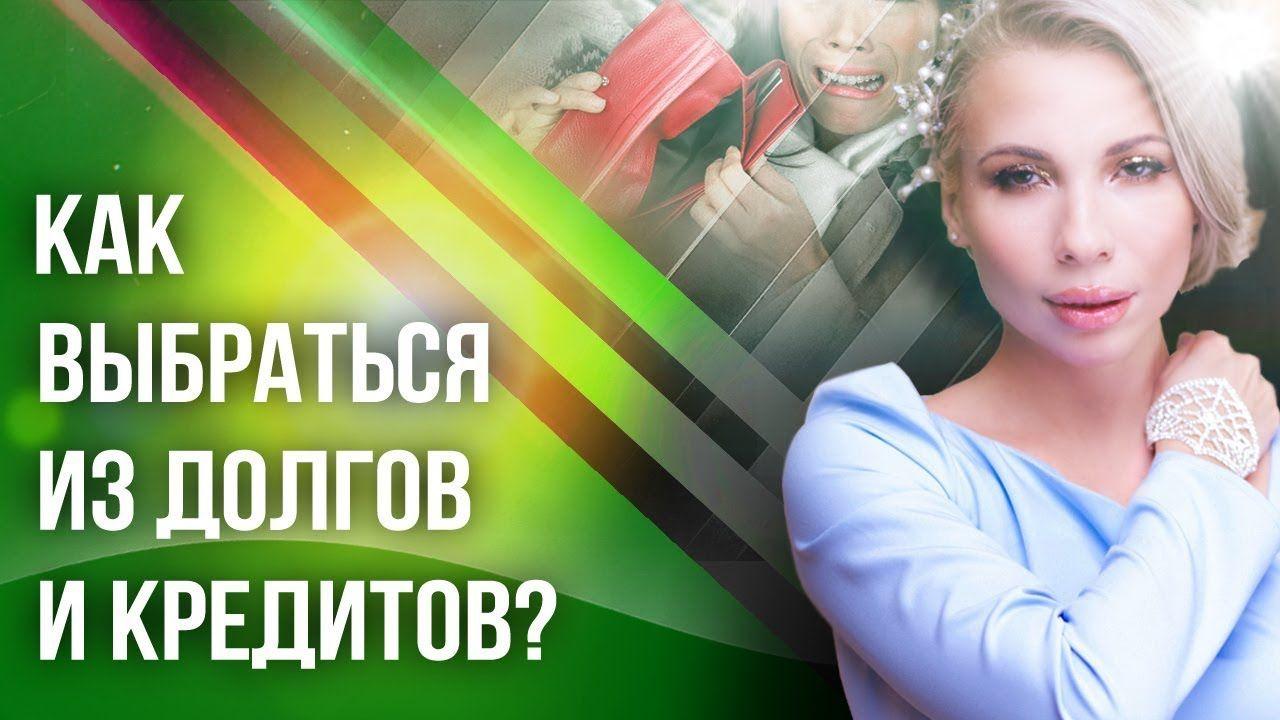 взять кредит 140000 рублей