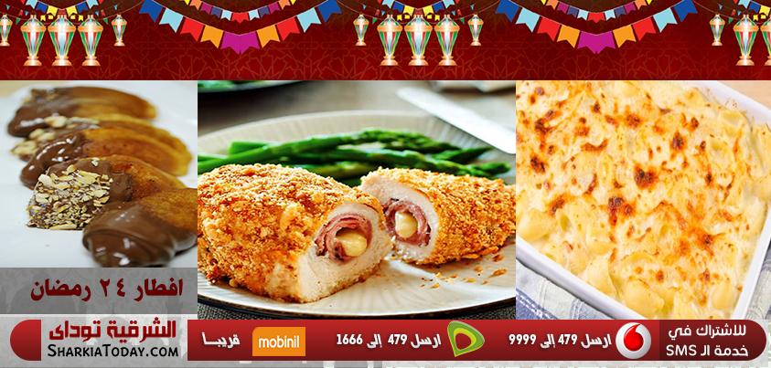 Pin On سفرة افطار رمضان