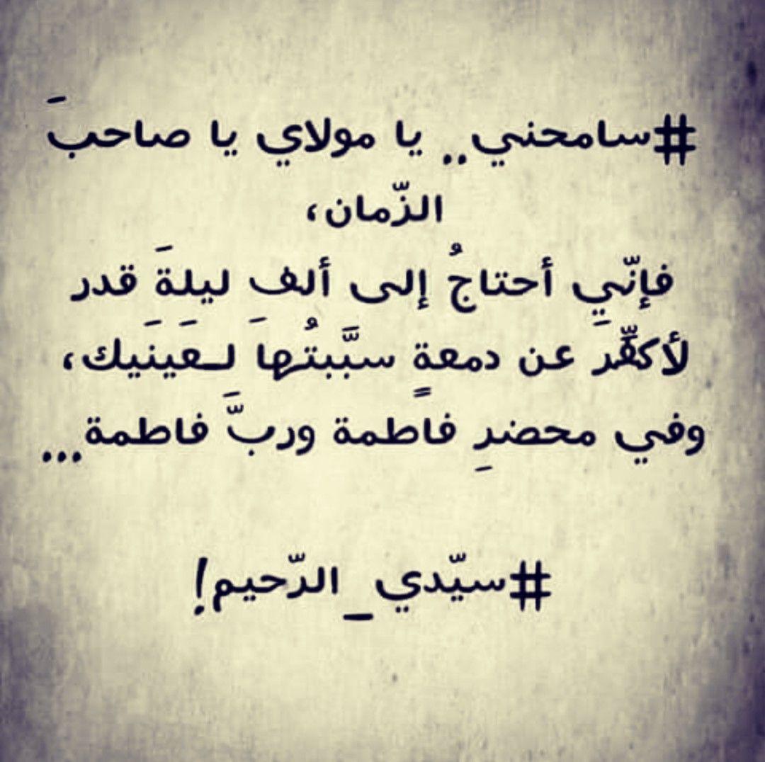 صور عن الوفاء والاخلاص عبارات عن الوفاء والاخلاص مكتوبة علي صور Arabic Quotes Words Words Quotes
