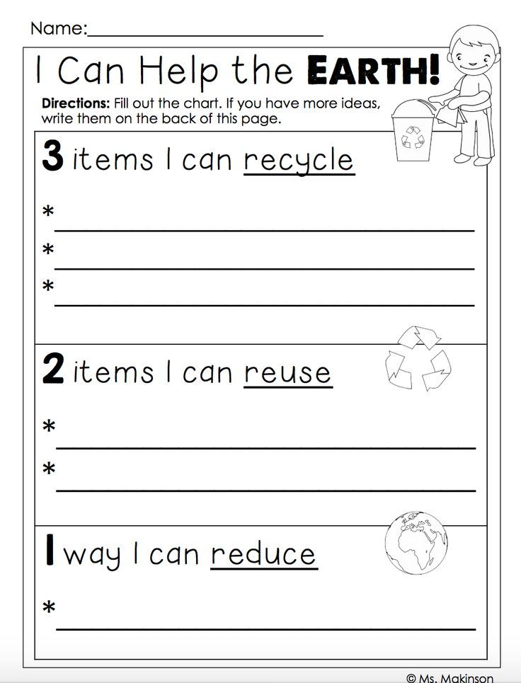 freebie earth day printables i can help the earth classroom proyectos educativos aula. Black Bedroom Furniture Sets. Home Design Ideas