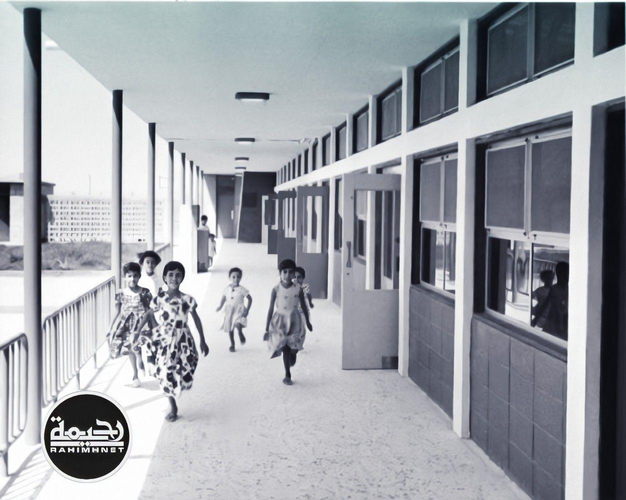 مدرسة في الظهران