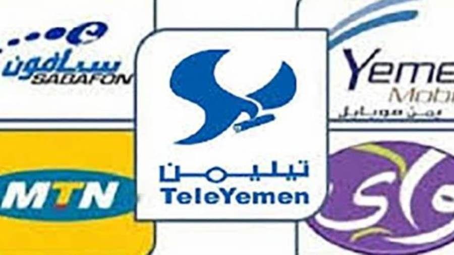 عاجل تقرير حوثي يكشف أرباح شركات الاتصالات School Logos Cal Logo School