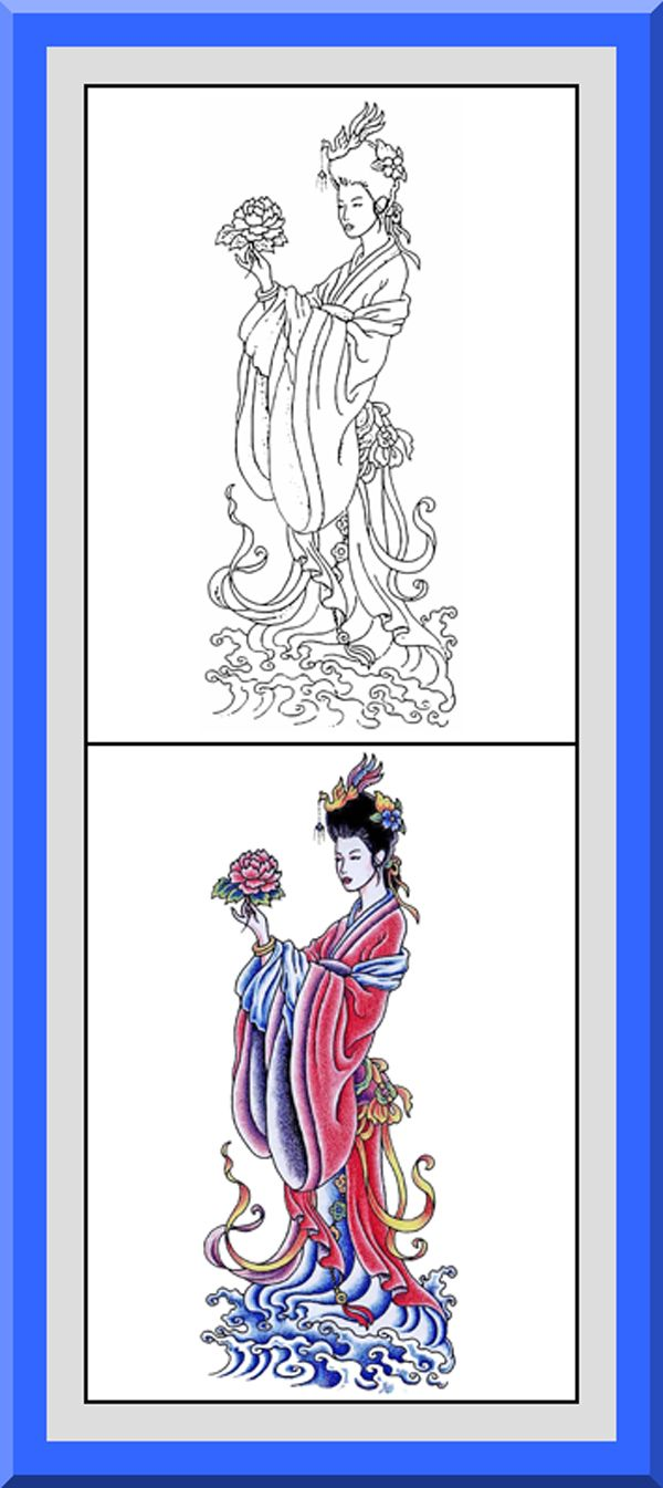 Geisha Pic Drawing   Drawing Images   Coloring pages, Coloring ...   1345x600