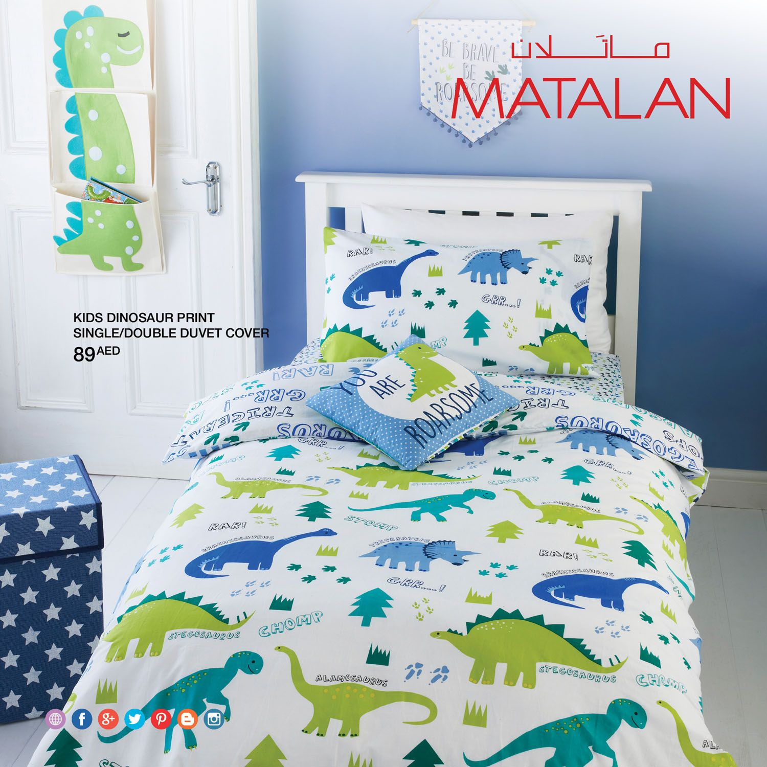 Add Some Colour And Fun To Your Little Ones Bedroom