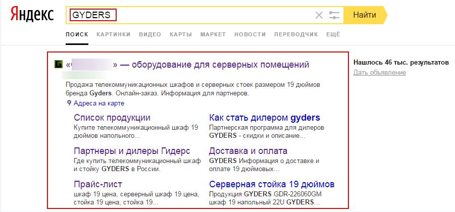 Продвигать сайт без ссылок добавить ссылку на сайте в wordpress