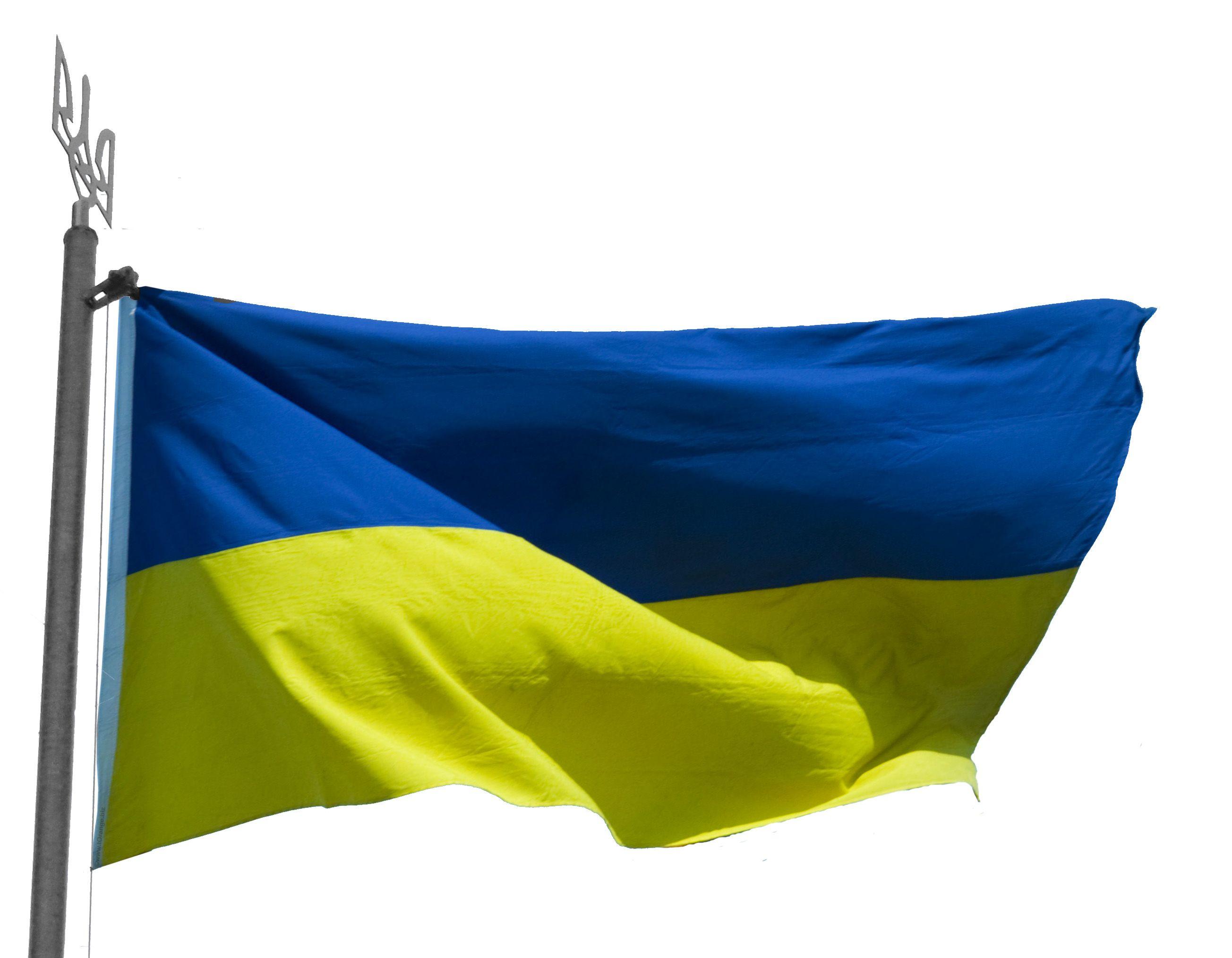 Ukrainian Flags Free For Anyone To Use Ukrainian Flag Wind Sock Desktop Wallpaper