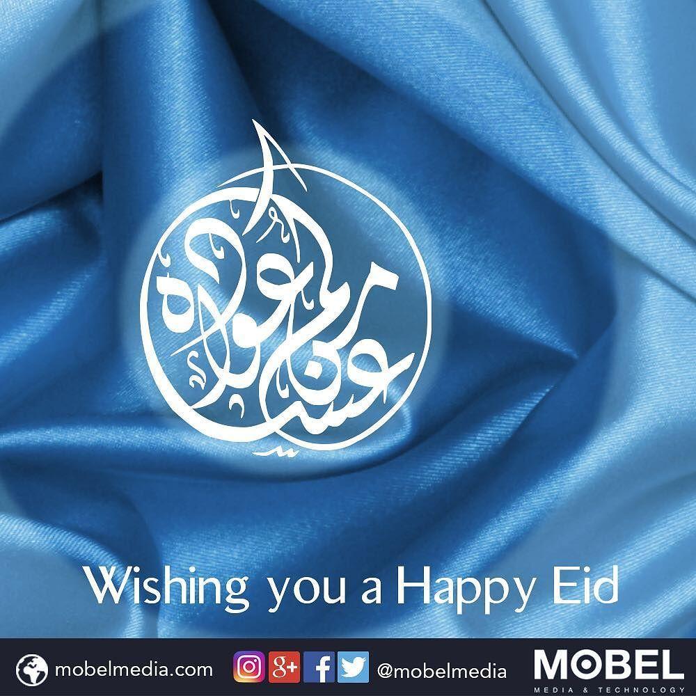 Instagram Photo By Mobel Media Technology Jul 5 2016 At 9 18am Utc Happy Eid Instagram Posts Birthday Cake Kids