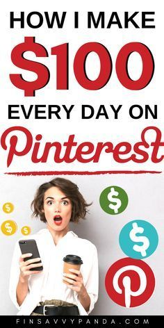 How to Make Money on Pinterest in 2020 For Beginners  Finsavvy Panda How to Make Money on Pinterest in 2020 For Beginners  Finsavvy Panda