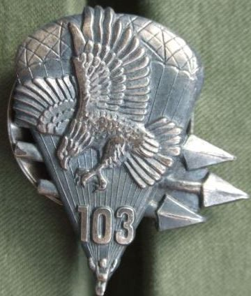 Belarus 103rd Guards Airborne Division Pocket Crest / Parachute Badge a very good quality badge in mint condition