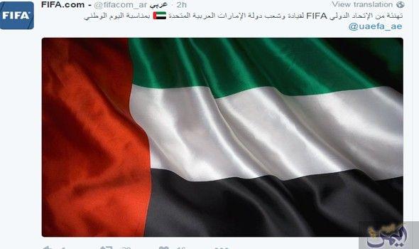 Page Not Found Grand Cinema United Arab Emirates Uae