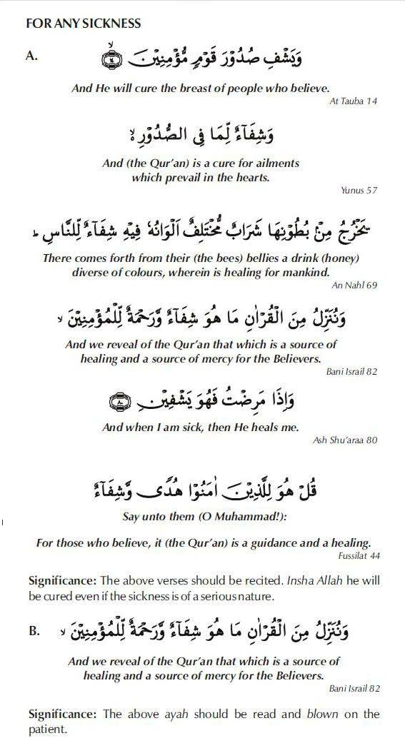 Pin by Iman Mez on مقتطفات | Islam, Islamic qoutes, Islamic prayer