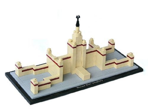Moscow State University: A LEGO® creation by Matija Puzar ...