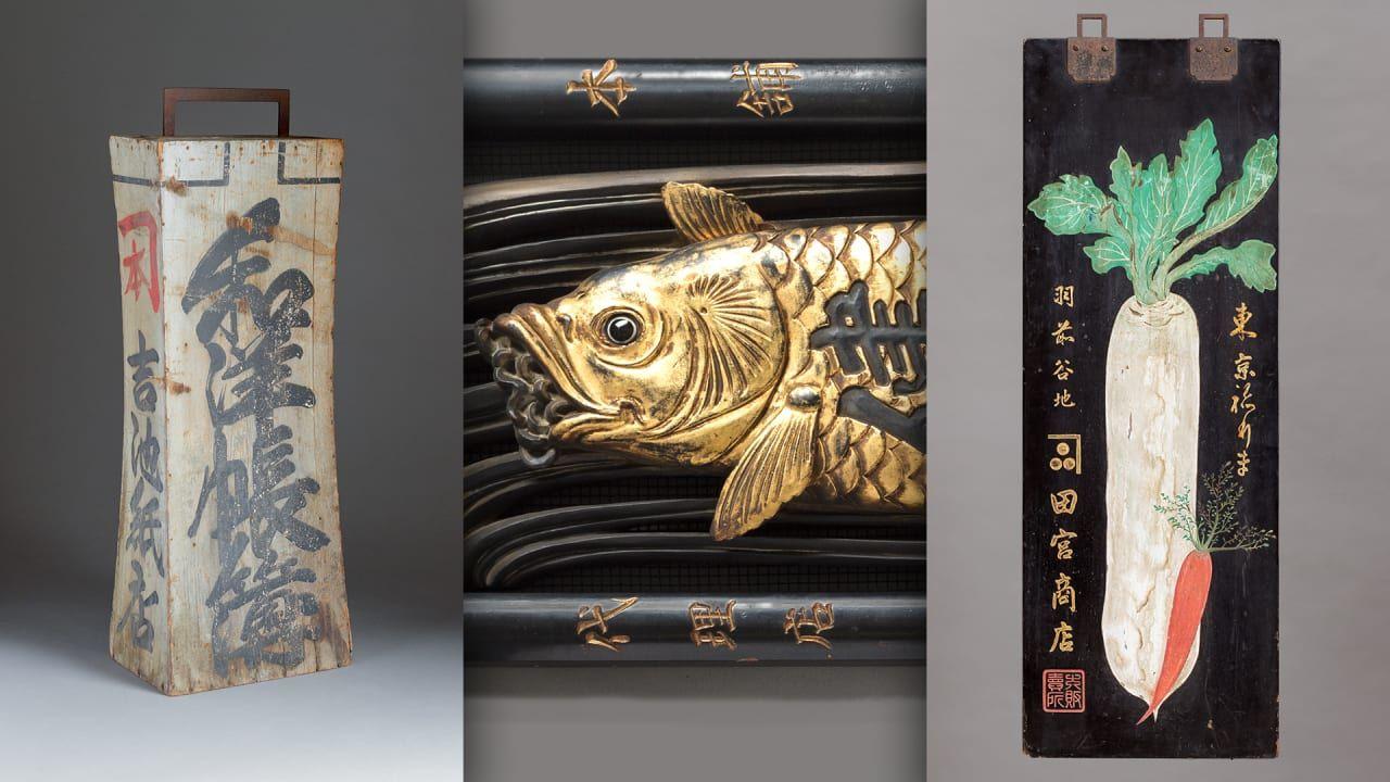 The Genius Of 17th Century Japanese Branding