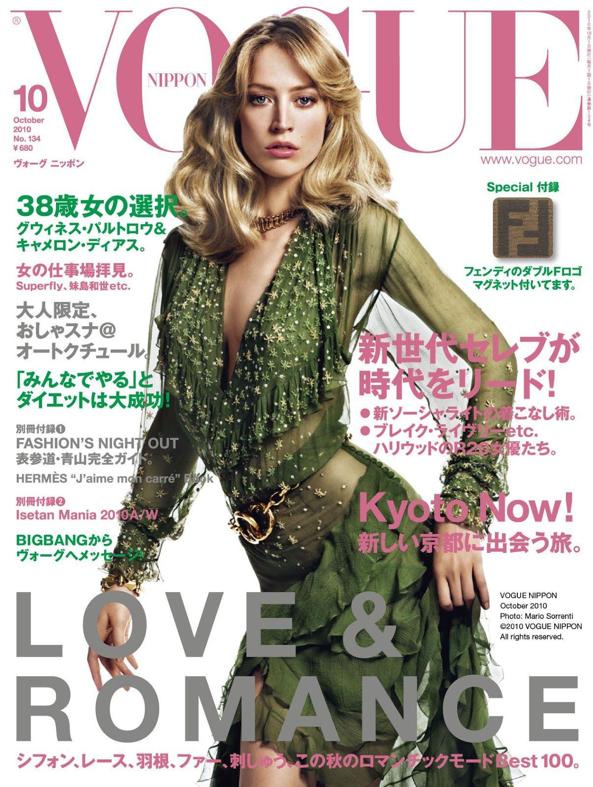 Fashion Magazines: October 2010